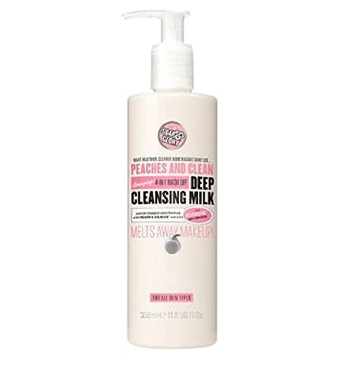 フォロー自分の透ける桃やクリーン?ディープクレンジングミルク350ミリリットル (Soap & Glory) (x2) - PEACHES AND CLEAN? Deep Cleansing Milk 350ml (Pack of 2) [...