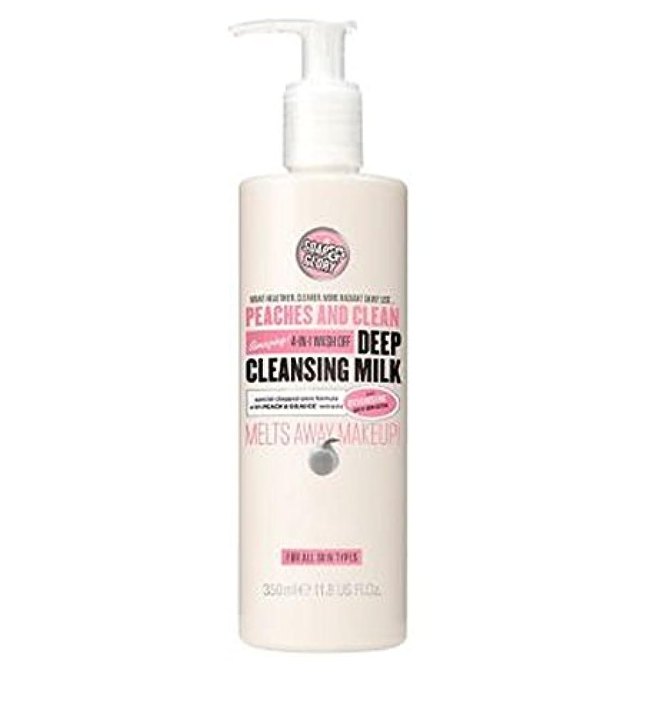 体細胞大脳廃棄するPEACHES AND CLEAN? Deep Cleansing Milk 350ml - 桃やクリーン?ディープクレンジングミルク350ミリリットル (Soap & Glory) [並行輸入品]