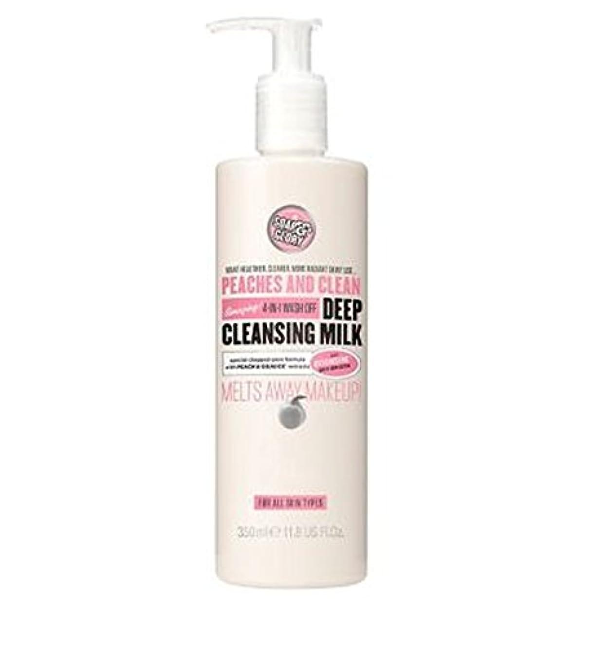 手のひら解明する量桃やクリーン?ディープクレンジングミルク350ミリリットル (Soap & Glory) (x2) - PEACHES AND CLEAN? Deep Cleansing Milk 350ml (Pack of 2) [...