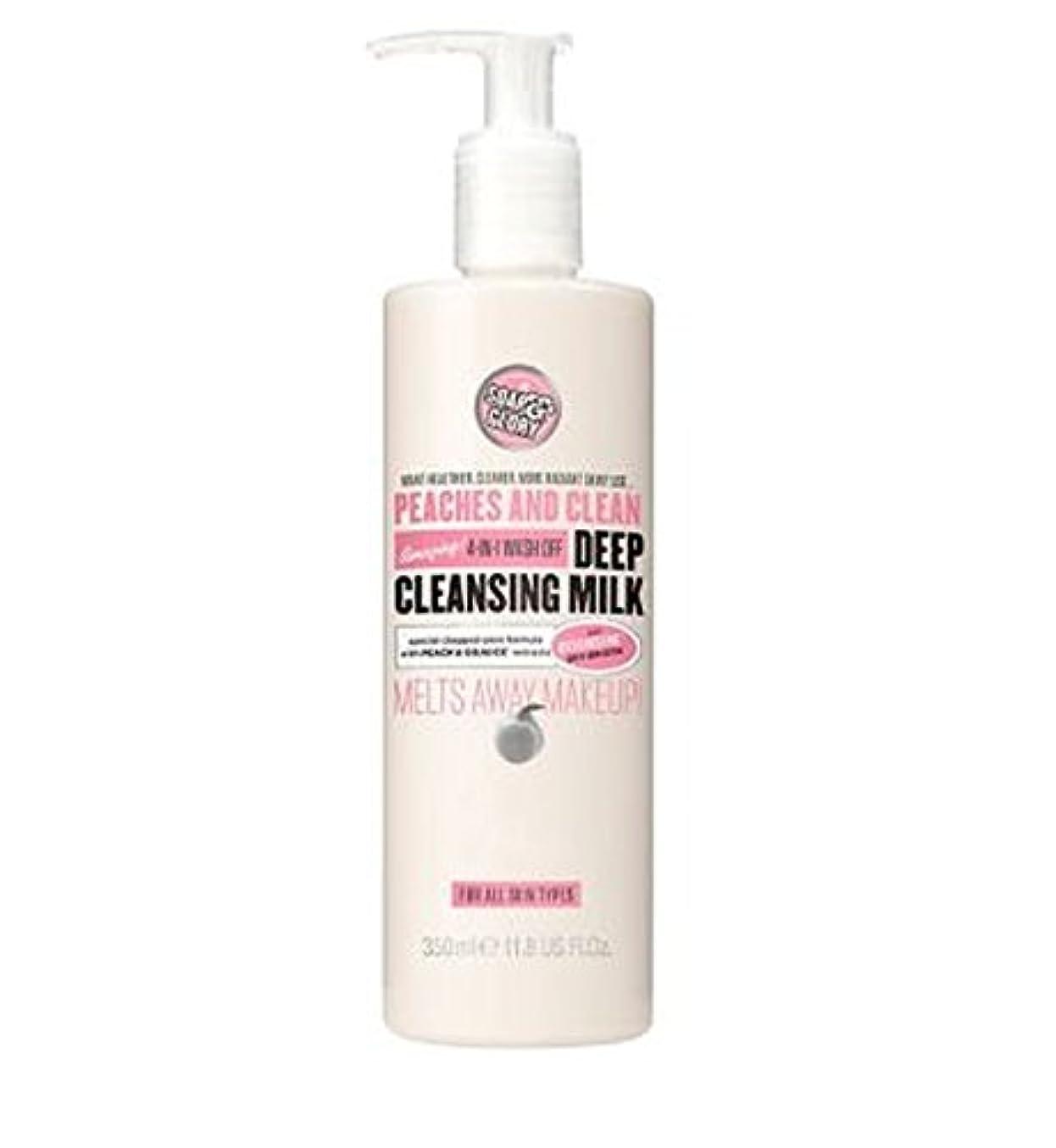 異なる意義無能桃やクリーン?ディープクレンジングミルク350ミリリットル (Soap & Glory) (x2) - PEACHES AND CLEAN? Deep Cleansing Milk 350ml (Pack of 2) [...