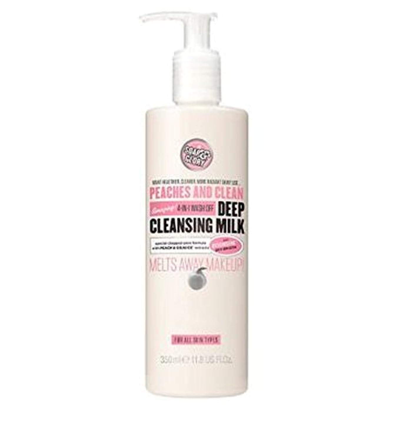 スキップ速記しなやかな桃やクリーン?ディープクレンジングミルク350ミリリットル (Soap & Glory) (x2) - PEACHES AND CLEAN? Deep Cleansing Milk 350ml (Pack of 2) [...
