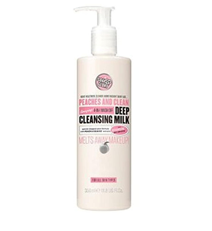 変化するランドマーク余韻桃やクリーン?ディープクレンジングミルク350ミリリットル (Soap & Glory) (x2) - PEACHES AND CLEAN? Deep Cleansing Milk 350ml (Pack of 2) [...