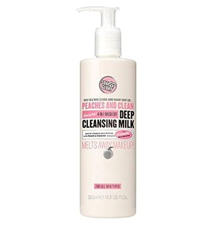 風景荷物半球桃やクリーン?ディープクレンジングミルク350ミリリットル (Soap & Glory) (x2) - PEACHES AND CLEAN? Deep Cleansing Milk 350ml (Pack of 2) [...