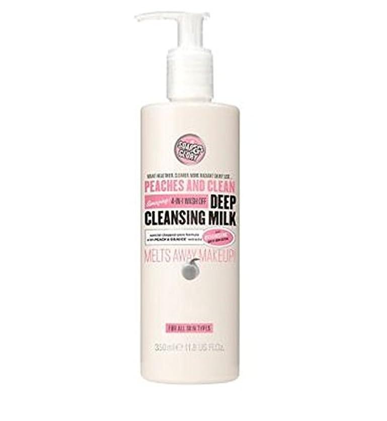 ラダ立ち向かうお勧め桃やクリーン?ディープクレンジングミルク350ミリリットル (Soap & Glory) (x2) - PEACHES AND CLEAN? Deep Cleansing Milk 350ml (Pack of 2) [...