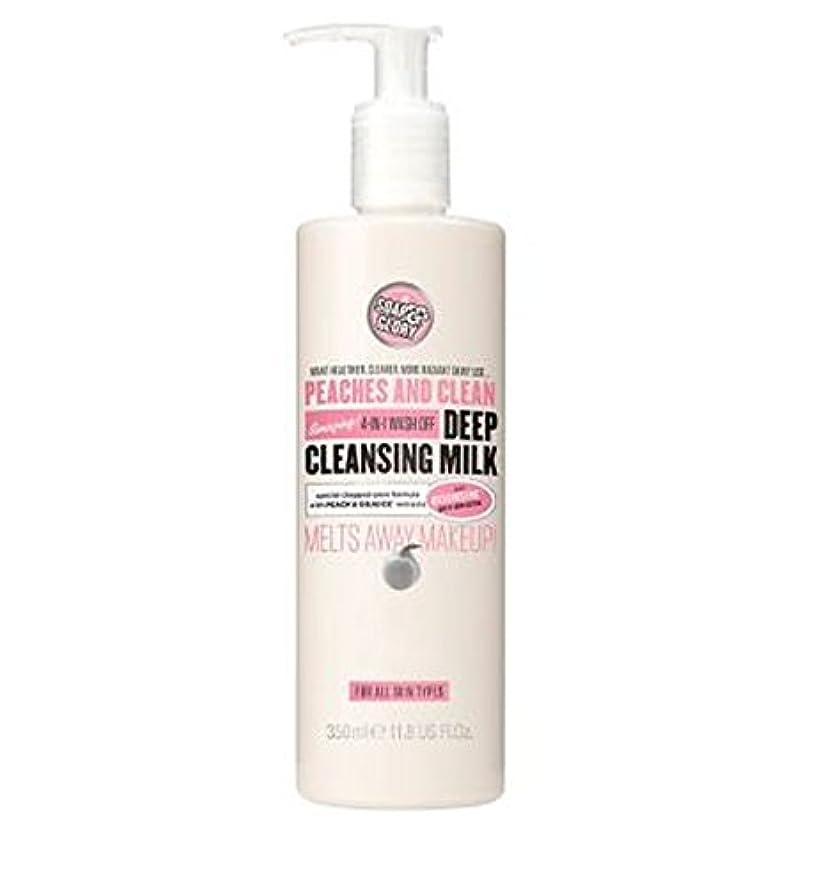 合唱団満了カレンダー桃やクリーン?ディープクレンジングミルク350ミリリットル (Soap & Glory) (x2) - PEACHES AND CLEAN? Deep Cleansing Milk 350ml (Pack of 2) [...