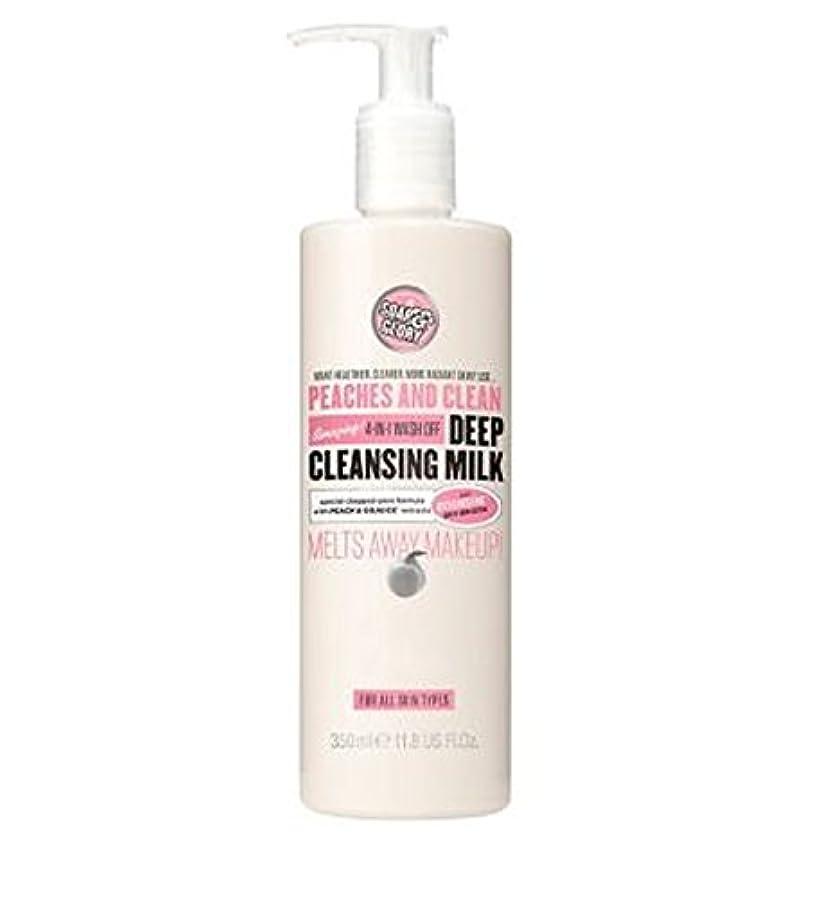 未使用耐えられない避難桃やクリーン?ディープクレンジングミルク350ミリリットル (Soap & Glory) (x2) - PEACHES AND CLEAN? Deep Cleansing Milk 350ml (Pack of 2) [...