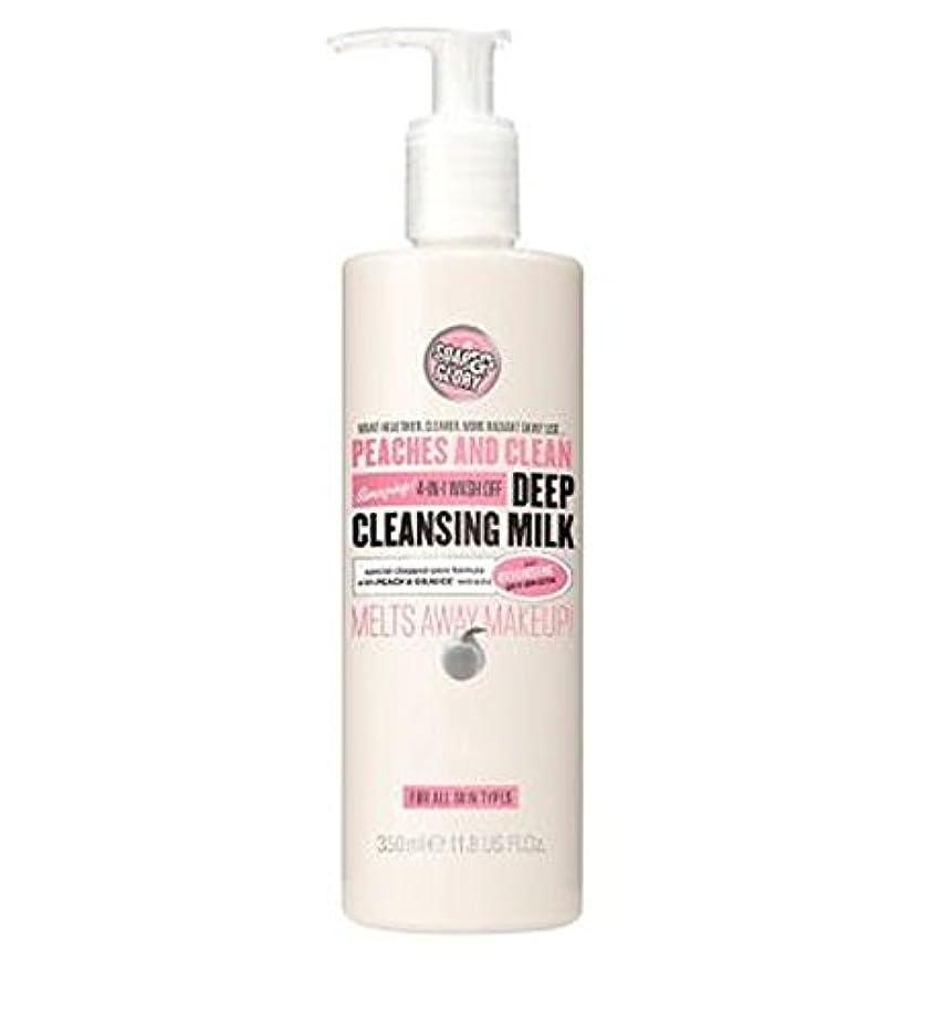 市民思想簡単にPEACHES AND CLEAN? Deep Cleansing Milk 350ml - 桃やクリーン?ディープクレンジングミルク350ミリリットル (Soap & Glory) [並行輸入品]