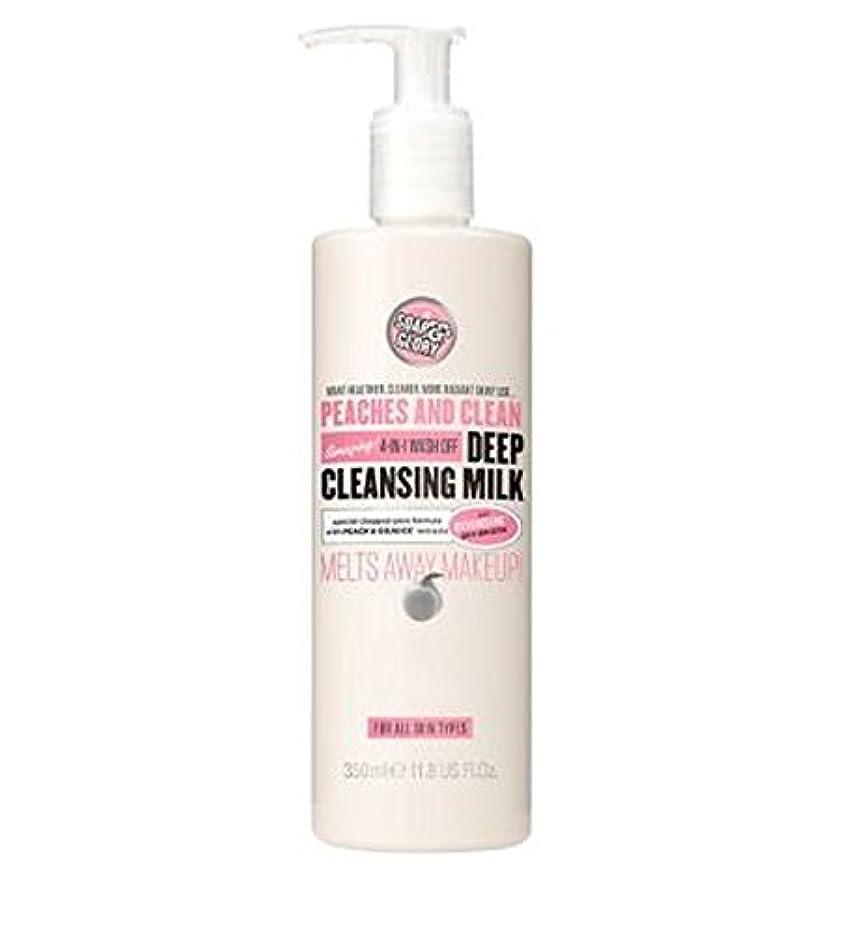なめるメンタルポスト印象派PEACHES AND CLEAN? Deep Cleansing Milk 350ml - 桃やクリーン?ディープクレンジングミルク350ミリリットル (Soap & Glory) [並行輸入品]