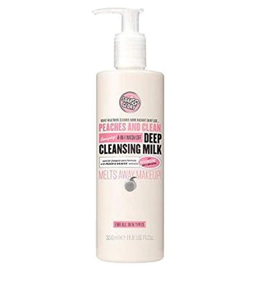 いつかラショナル郵便物桃やクリーン?ディープクレンジングミルク350ミリリットル (Soap & Glory) (x2) - PEACHES AND CLEAN? Deep Cleansing Milk 350ml (Pack of 2) [...