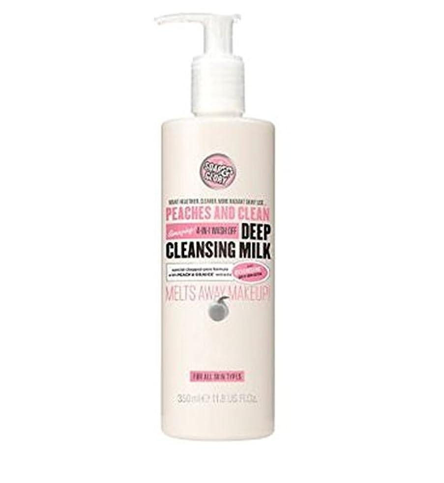 むき出し好ましいステートメントPEACHES AND CLEAN? Deep Cleansing Milk 350ml - 桃やクリーン?ディープクレンジングミルク350ミリリットル (Soap & Glory) [並行輸入品]