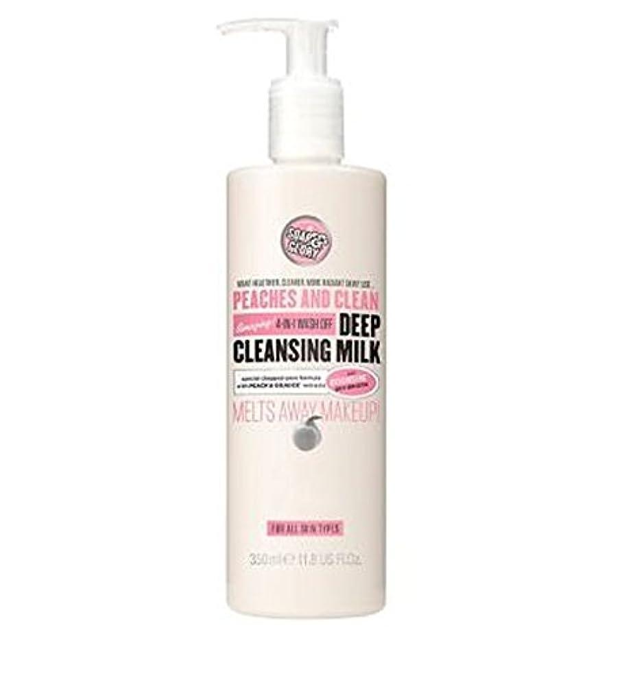 スリル酸化物皮PEACHES AND CLEAN? Deep Cleansing Milk 350ml - 桃やクリーン?ディープクレンジングミルク350ミリリットル (Soap & Glory) [並行輸入品]
