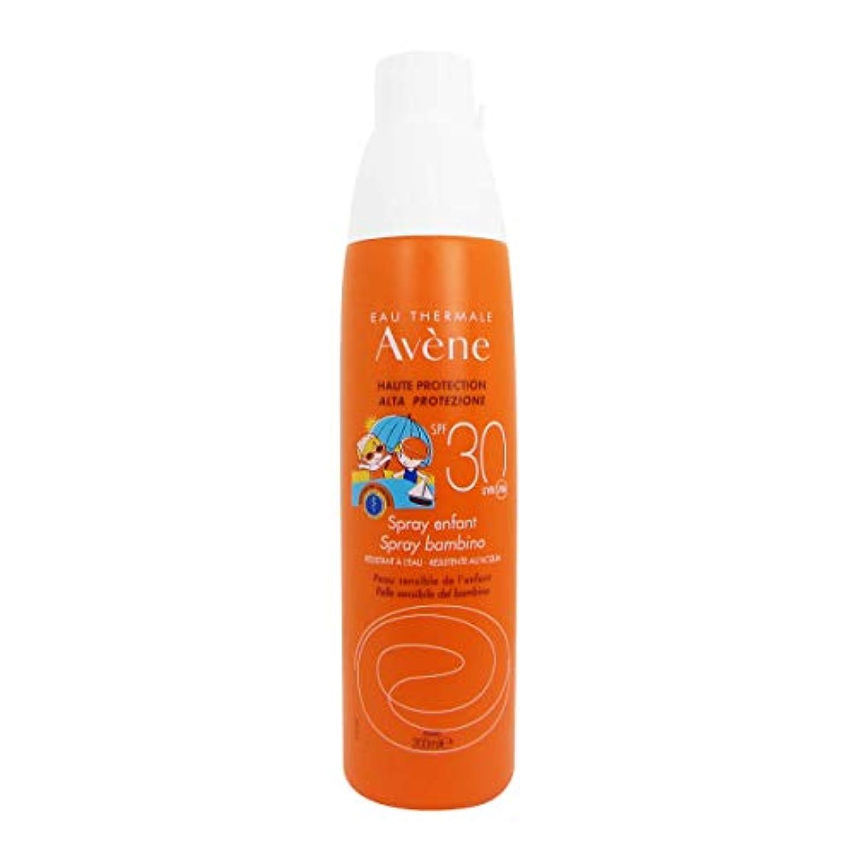 頑張る敬意を表する回復するAvene Sunscreen Spray 30 Kids 200ml