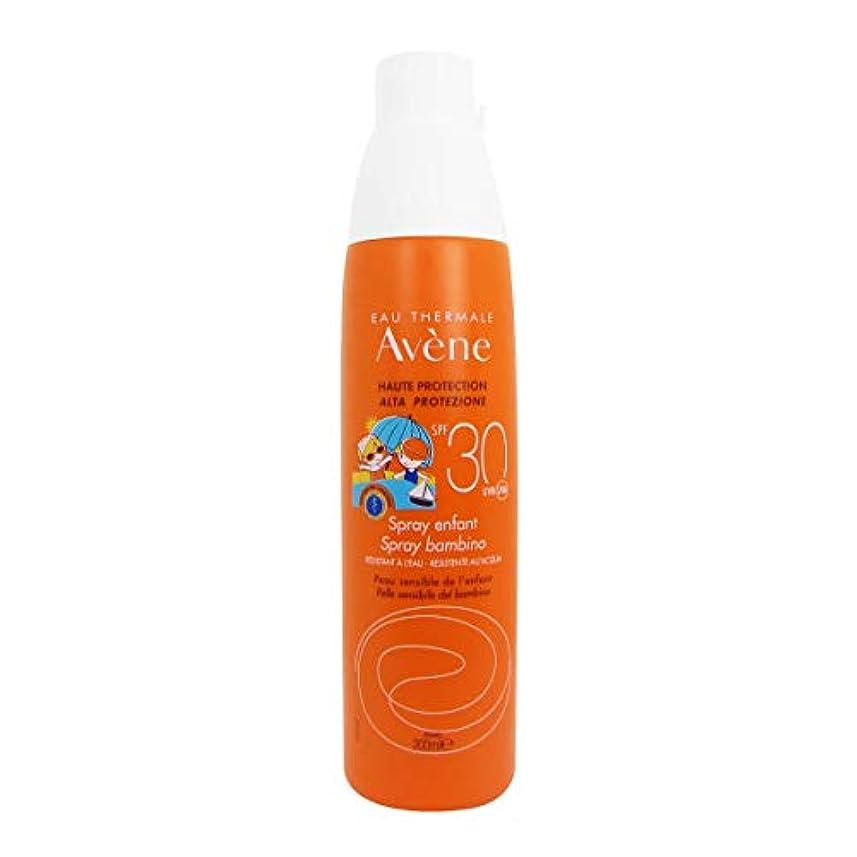 実現可能排気サスペンドAvene Sunscreen Spray 30 Kids 200ml