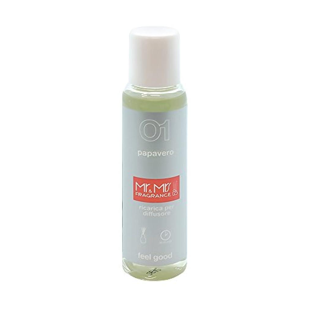 紛争リスクミシン目Mr&Mrs(ミスターアンドミセス)easy fragrance 01 ポピー リフィル 100ml