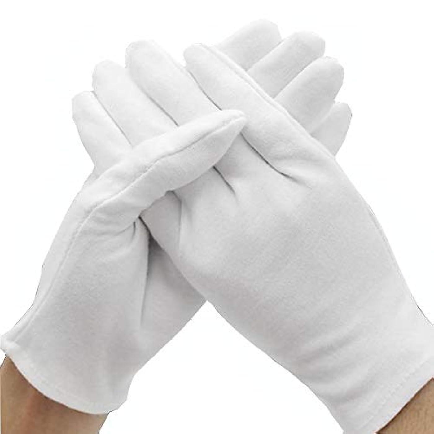 Lezej インナーコットン手袋 白い手袋 綿手袋 衛生手袋 コットン手袋 ガーデニング用手袋 作業手袋 健康的な手袋 環境保護用手袋(12組) (M)