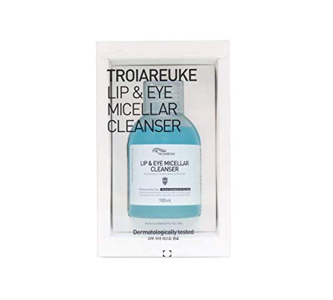 スリル階下ひらめきTROIAREUKE (トロイアルケ) リップ & アイ ミセラー クレンザー / Lip & Eye Micellar Cleanser (100ml) [並行輸入品]
