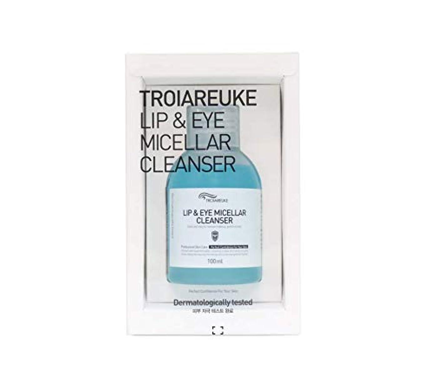 滑りやすい傑作たらいTROIAREUKE (トロイアルケ) リップ & アイ ミセラー クレンザー / Lip & Eye Micellar Cleanser (100ml) [並行輸入品]