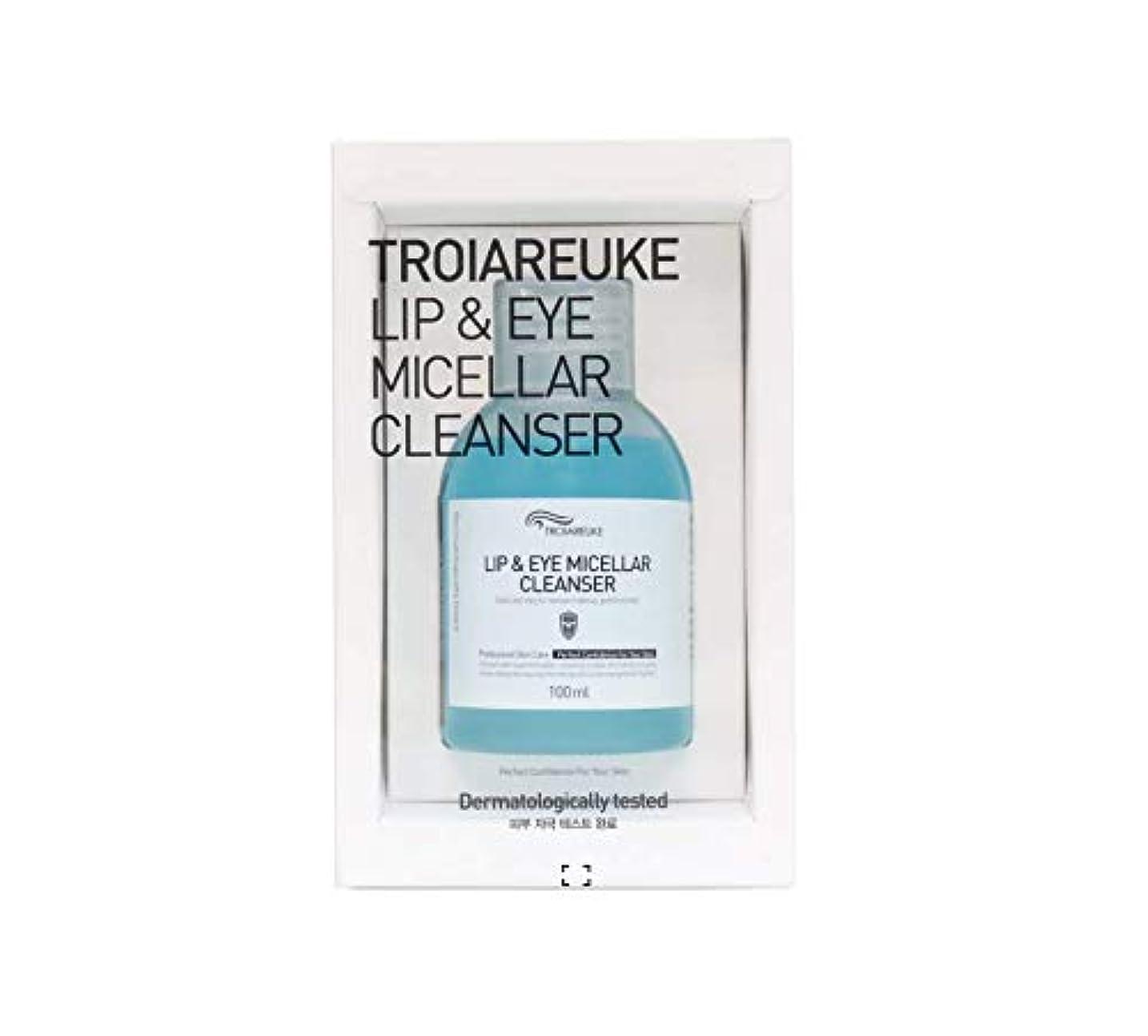 常にリブ目を覚ますTROIAREUKE (トロイアルケ) リップ & アイ ミセラー クレンザー / Lip & Eye Micellar Cleanser (100ml) [並行輸入品]
