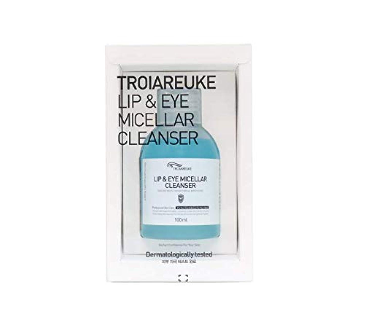 カスケード艦隊積分TROIAREUKE (トロイアルケ) リップ & アイ ミセラー クレンザー / Lip & Eye Micellar Cleanser (100ml) [並行輸入品]