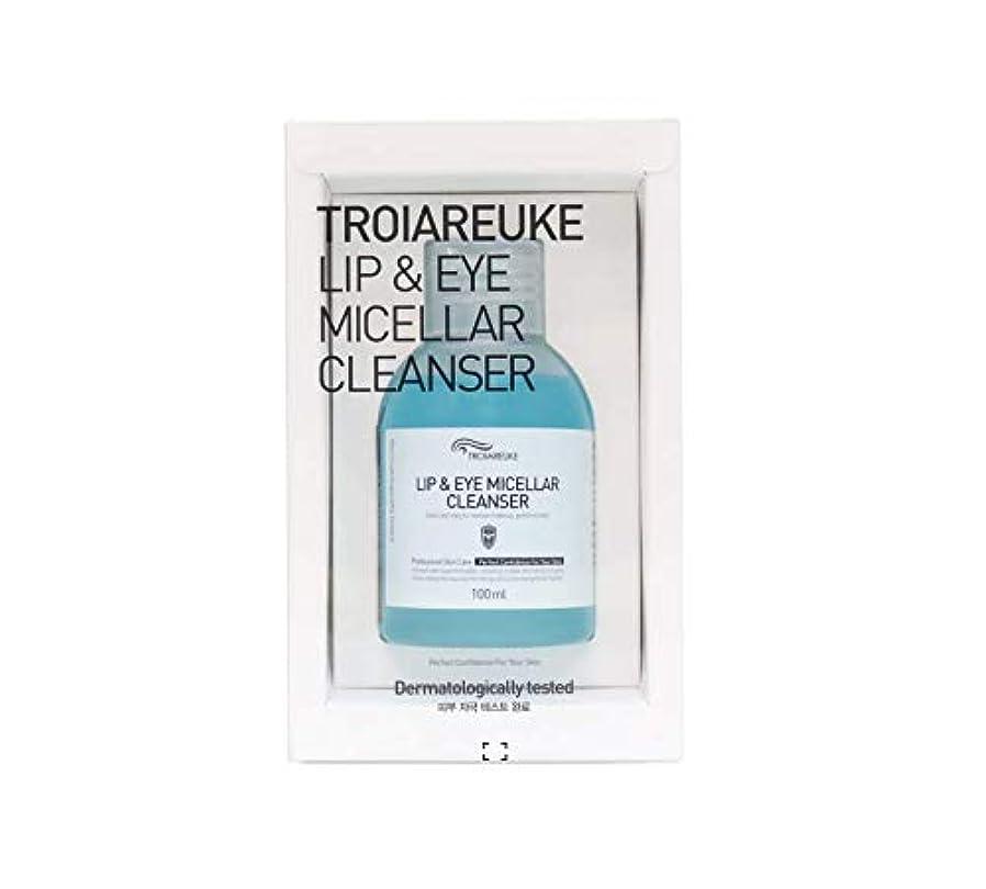 霧深いシャッフル誘惑TROIAREUKE (トロイアルケ) リップ & アイ ミセラー クレンザー / Lip & Eye Micellar Cleanser (100ml) [並行輸入品]