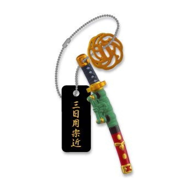 名刀列伝キーホルダー [1.三日月宗近](単品)