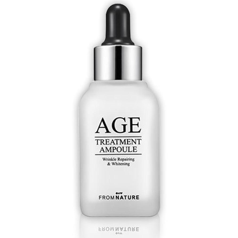 資本ユーザー承知しました【韓国人気コスメ 化粧品】FROMNATURE 【AGE トリートメント アンプル】/AGE TREATEMENT AMPOULE 72.6%