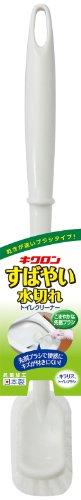 [해외]키쿠론 화장실 브러쉬 키라리아/Ciclone toilet brush Kiraria