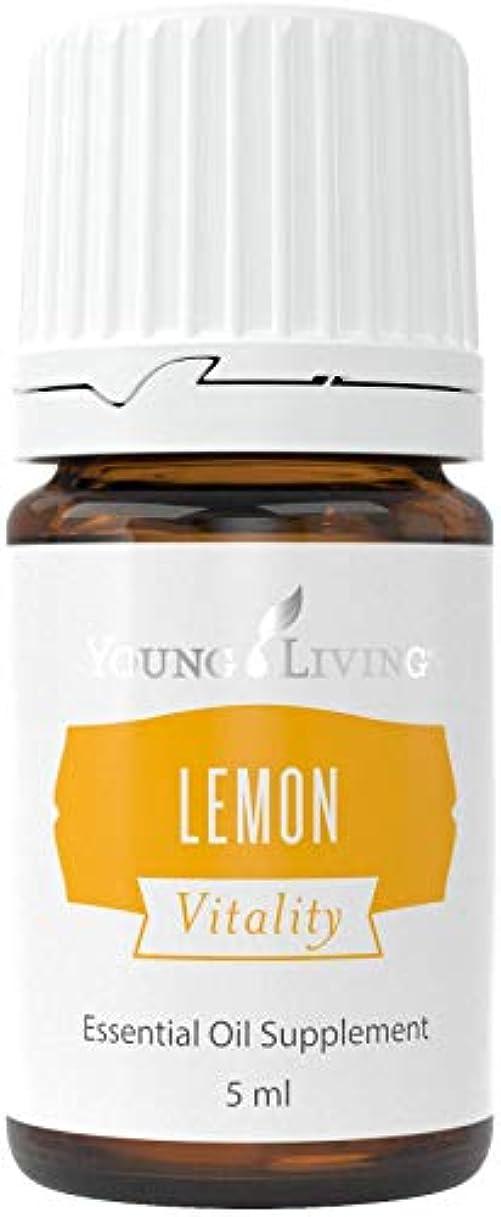 ロック訴える好意ヤングリビング Young Living レモン ヴァイタリティ エッセンシャルオイル 5ml