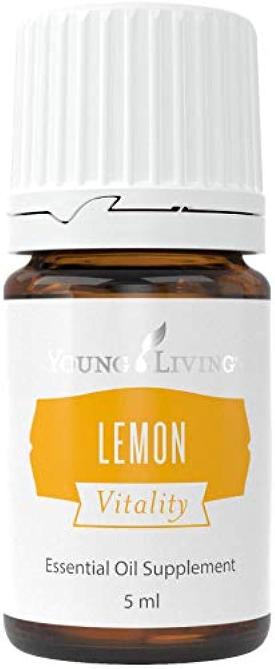結晶扇動科学的ヤングリビング Young Living レモン ヴァイタリティ エッセンシャルオイル 5ml