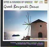 Greek Bouzouki Dance