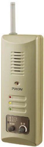 ムサシ PIXON 【ワイヤレスシリーズ】 ボイス付チャイム&アラーム PX-940