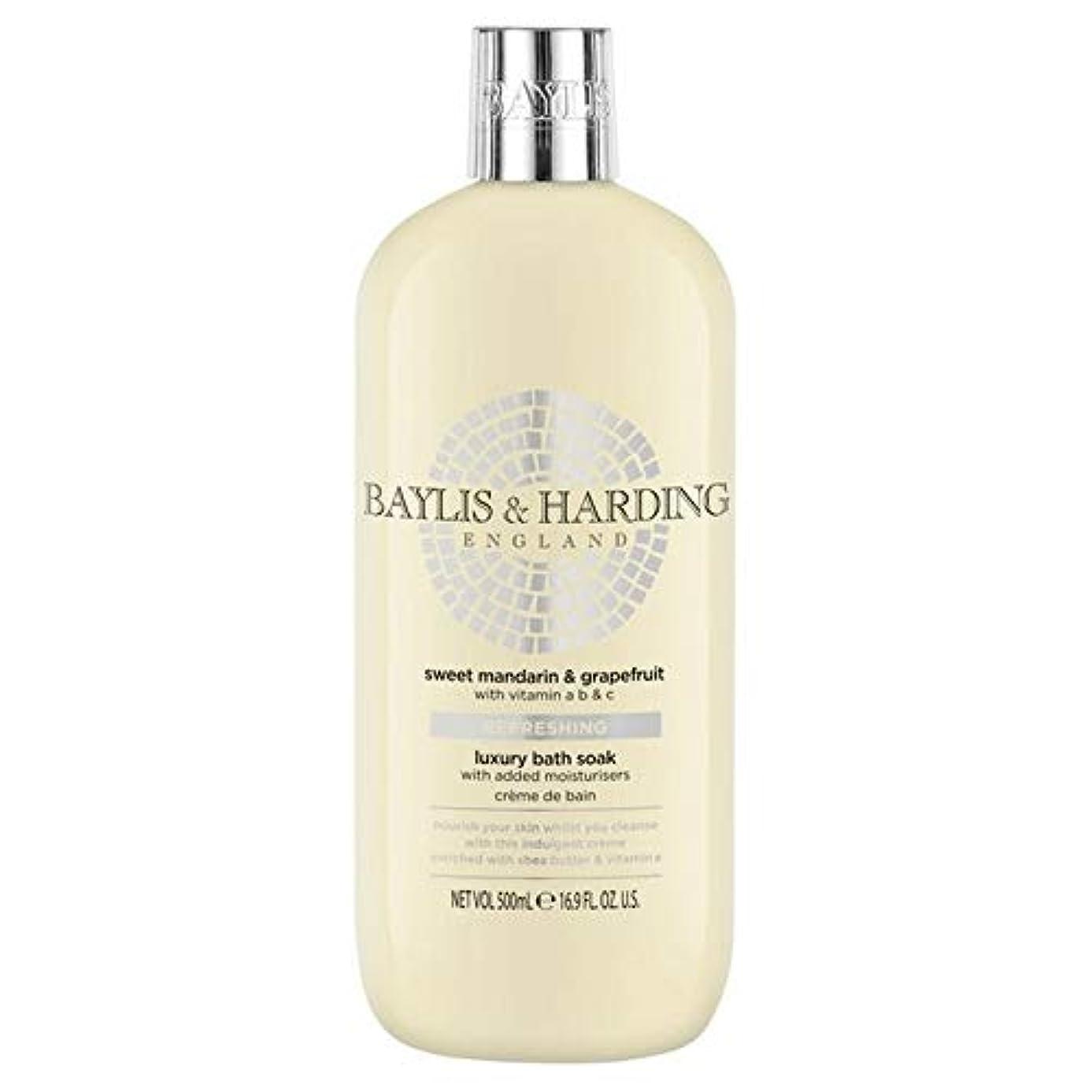 みがきます神秘的な視力[Baylis & Harding ] ベイリス&ハーディング甘いマンダリン&グレープフルーツ保湿入浴500ミリリットルつかります - Baylis & Harding Sweet Mandarin & Grapefruit...