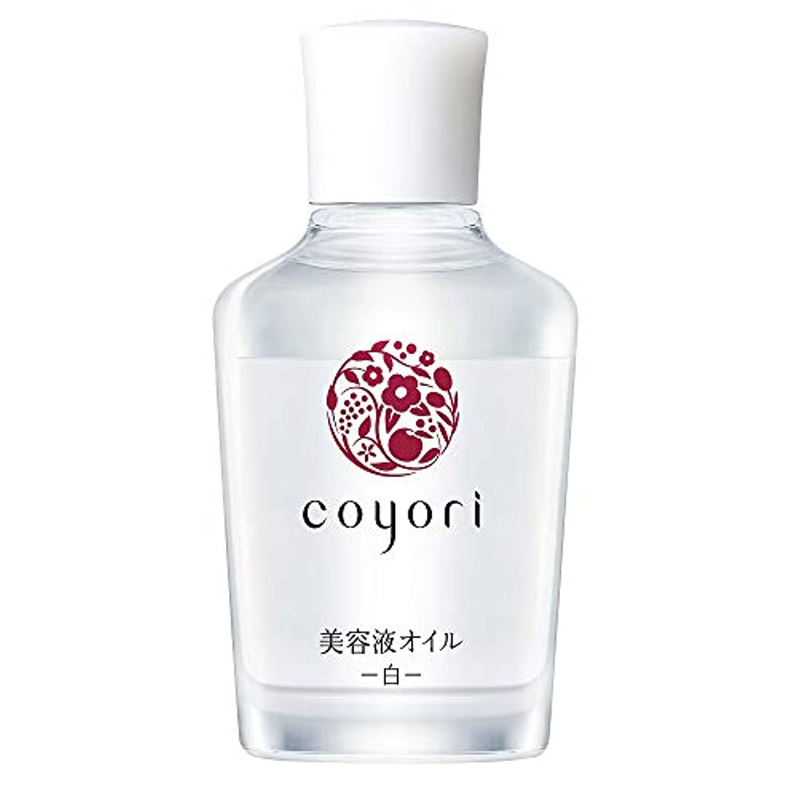 特権的好意想定[公式] コヨリ 美容液オイル-白- 40mL 大容量 無添加[高機能 自然派 エイジングケア 乾燥肌 敏感肌 くすみ 乾燥 小じわ 対策用 もっちり ハリ ツヤ フェイスオイル ]