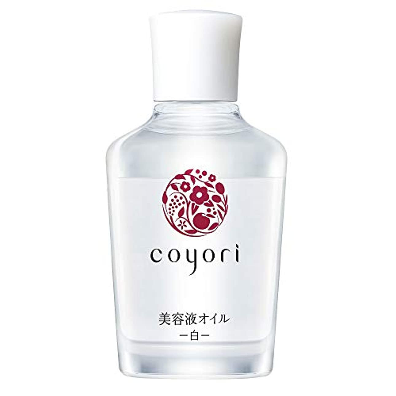 しないでください降伏代替案[公式] コヨリ 美容液オイル-白- 40mL 大容量 無添加[高機能 自然派 エイジングケア 乾燥肌 敏感肌 くすみ 乾燥 小じわ 対策用 もっちり ハリ ツヤ フェイスオイル ]