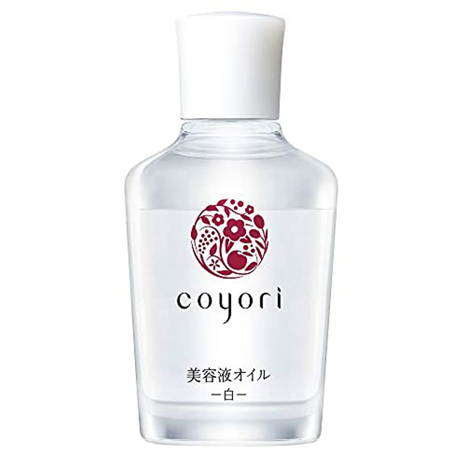 転送サポートフェローシップ[公式] コヨリ 美容液オイル-白- 40mL 大容量 無添加[高機能 自然派 エイジングケア 乾燥肌 敏感肌 くすみ 乾燥 小じわ 対策用 もっちり ハリ ツヤ フェイスオイル ]