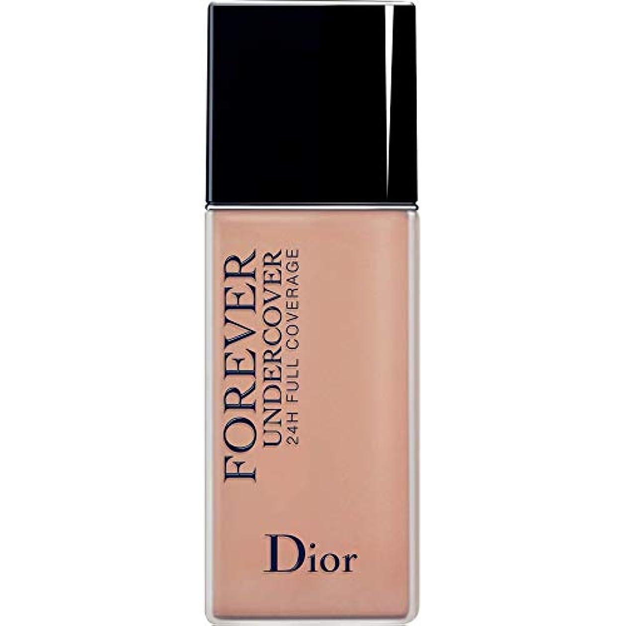 アテンダントプロペラ申し立てられた[Dior ] ディオールディオールスキン永遠アンダーカバーフルカバーの基礎40ミリリットル034 - アーモンドベージュ - DIOR Diorskin Forever Undercover Full Coverage...