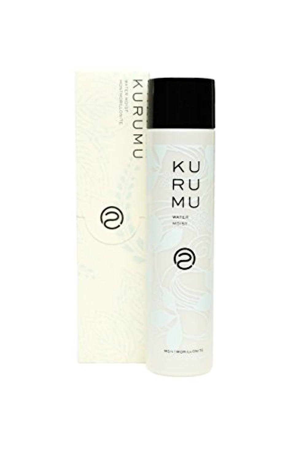 ストラップ美しいパイプKURUMUウォーターモイスト〈化粧水〉150ml