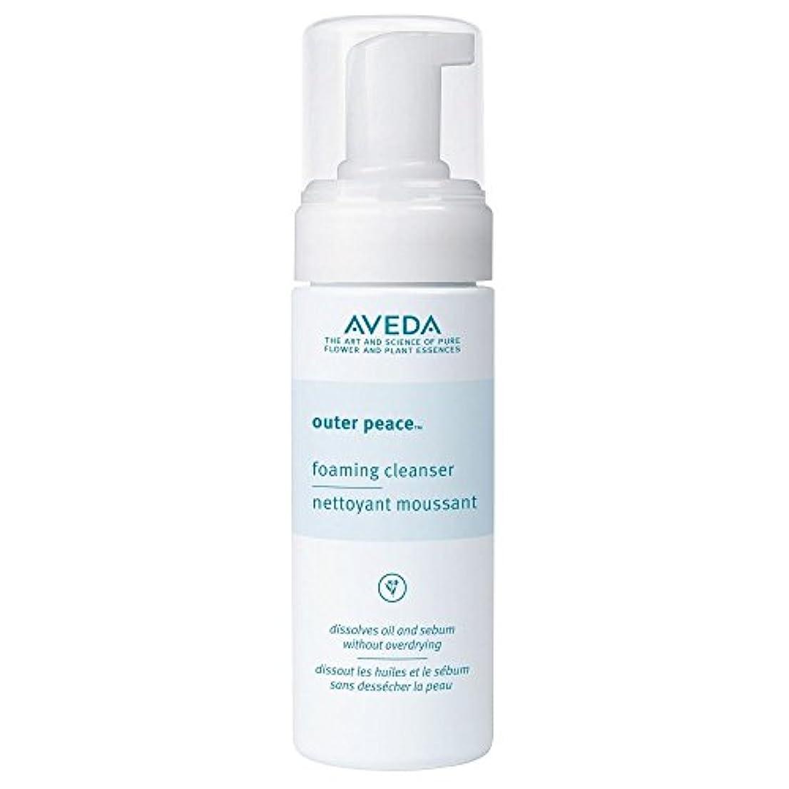 検査官バッジスペクトラム[AVEDA] アヴェダ外平和フォーミングクレンザー、125ミリリットル - Aveda Outer Peace Foaming Cleanser, 125ml [並行輸入品]