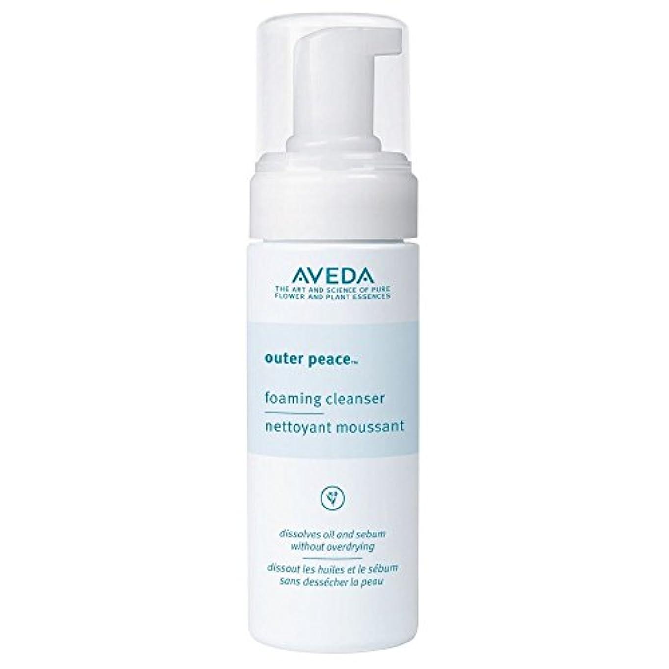 法的羨望誘惑[AVEDA] アヴェダ外平和フォーミングクレンザー、125ミリリットル - Aveda Outer Peace Foaming Cleanser, 125ml [並行輸入品]