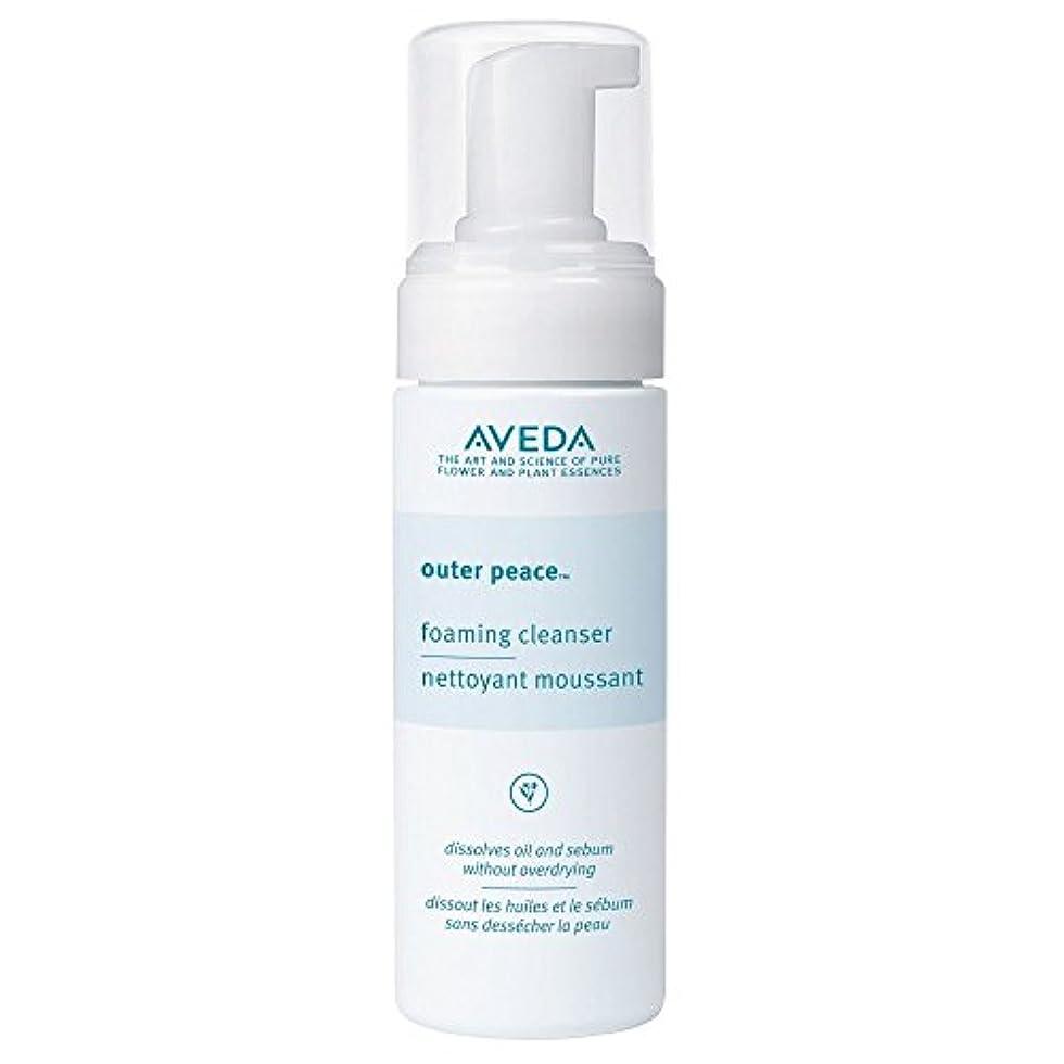 消化採用する拍手する[AVEDA] アヴェダ外平和フォーミングクレンザー、125ミリリットル - Aveda Outer Peace Foaming Cleanser, 125ml [並行輸入品]