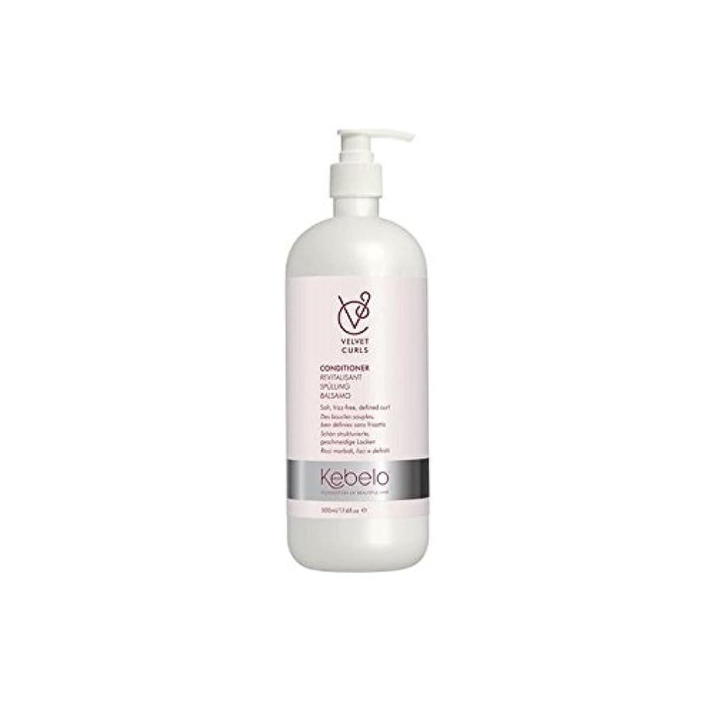 ペニー豆電池Kebelo Velvet Curls Conditioner (500ml) (Pack of 6) - ベルベットのカールコンディショナー(500ミリリットル) x6 [並行輸入品]