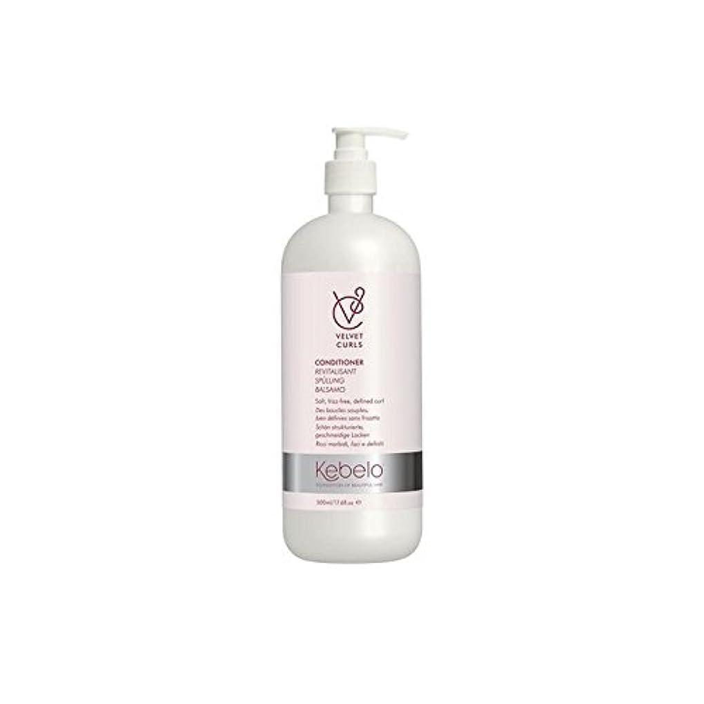ふくろう干渉するバンカーKebelo Velvet Curls Conditioner (500ml) - ベルベットのカールコンディショナー(500ミリリットル) [並行輸入品]