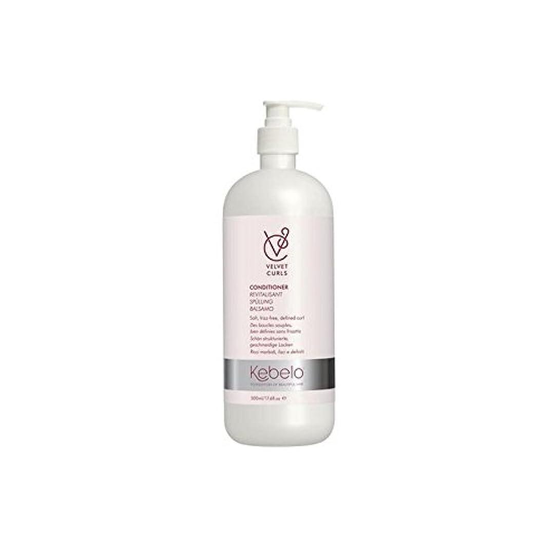 歪める土バリケードKebelo Velvet Curls Conditioner (500ml) (Pack of 6) - ベルベットのカールコンディショナー(500ミリリットル) x6 [並行輸入品]