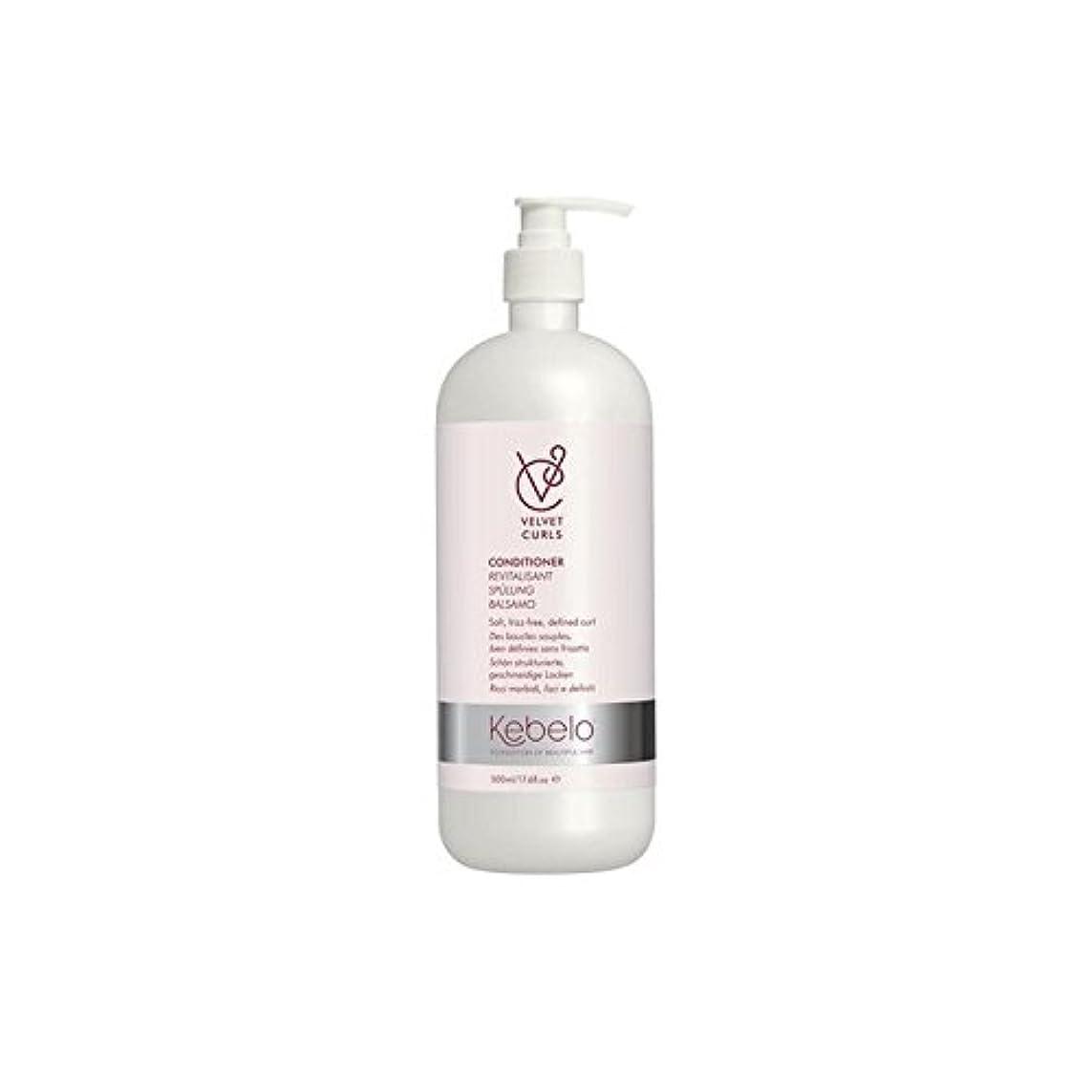 東方尊敬ミネラルKebelo Velvet Curls Conditioner (500ml) - ベルベットのカールコンディショナー(500ミリリットル) [並行輸入品]