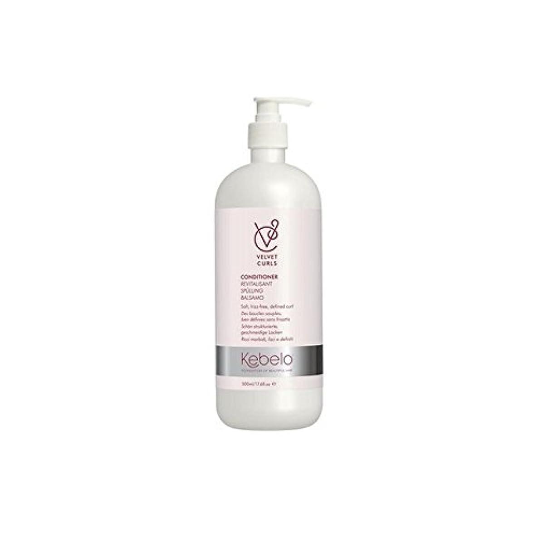 エミュレートする精査する数値Kebelo Velvet Curls Conditioner (500ml) - ベルベットのカールコンディショナー(500ミリリットル) [並行輸入品]