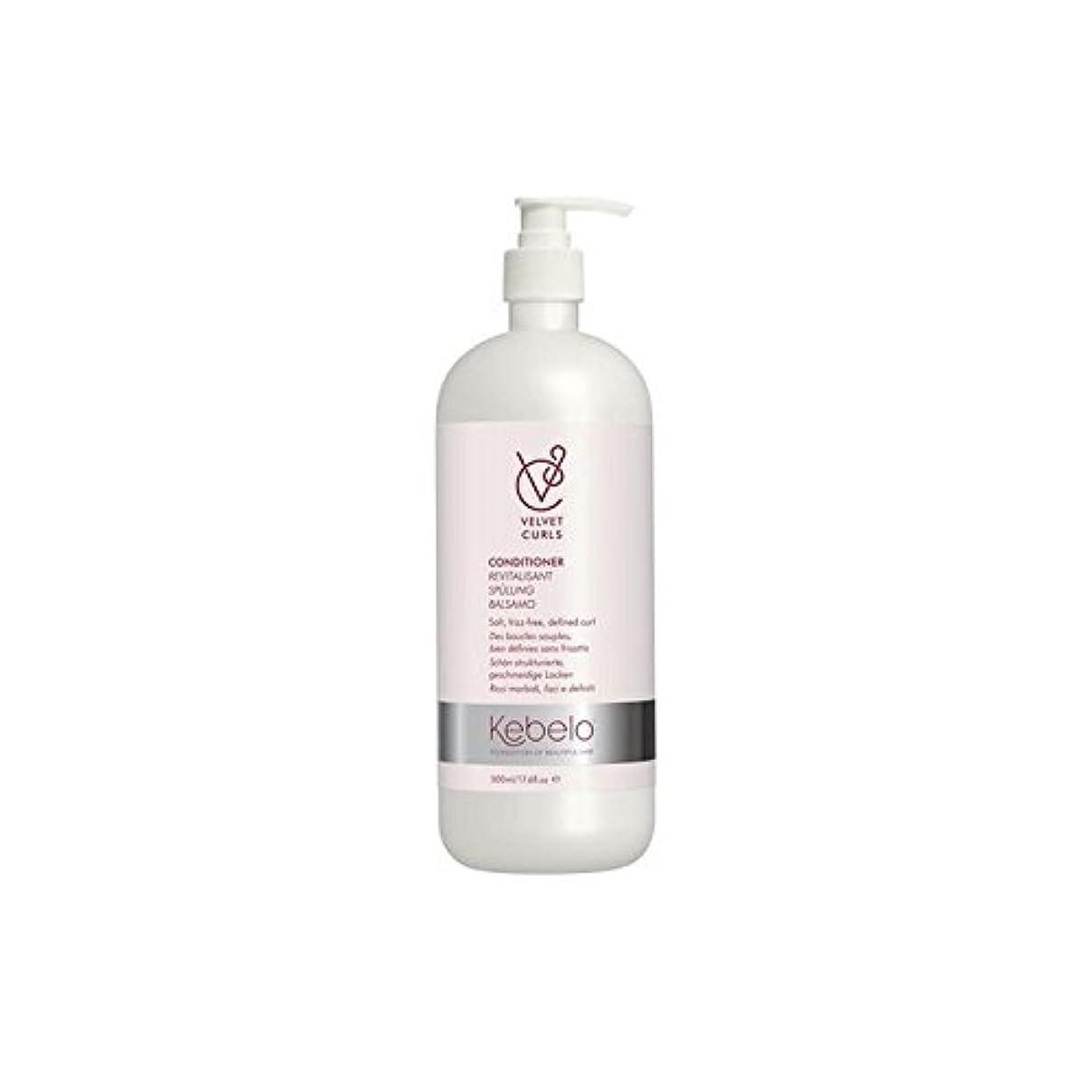 深いモットー改善Kebelo Velvet Curls Conditioner (500ml) - ベルベットのカールコンディショナー(500ミリリットル) [並行輸入品]