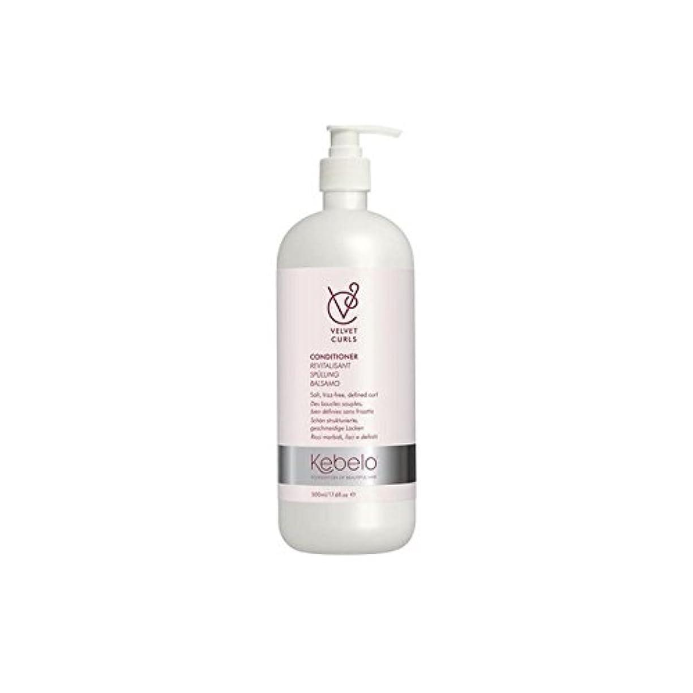 勇者煙水素Kebelo Velvet Curls Conditioner (500ml) - ベルベットのカールコンディショナー(500ミリリットル) [並行輸入品]