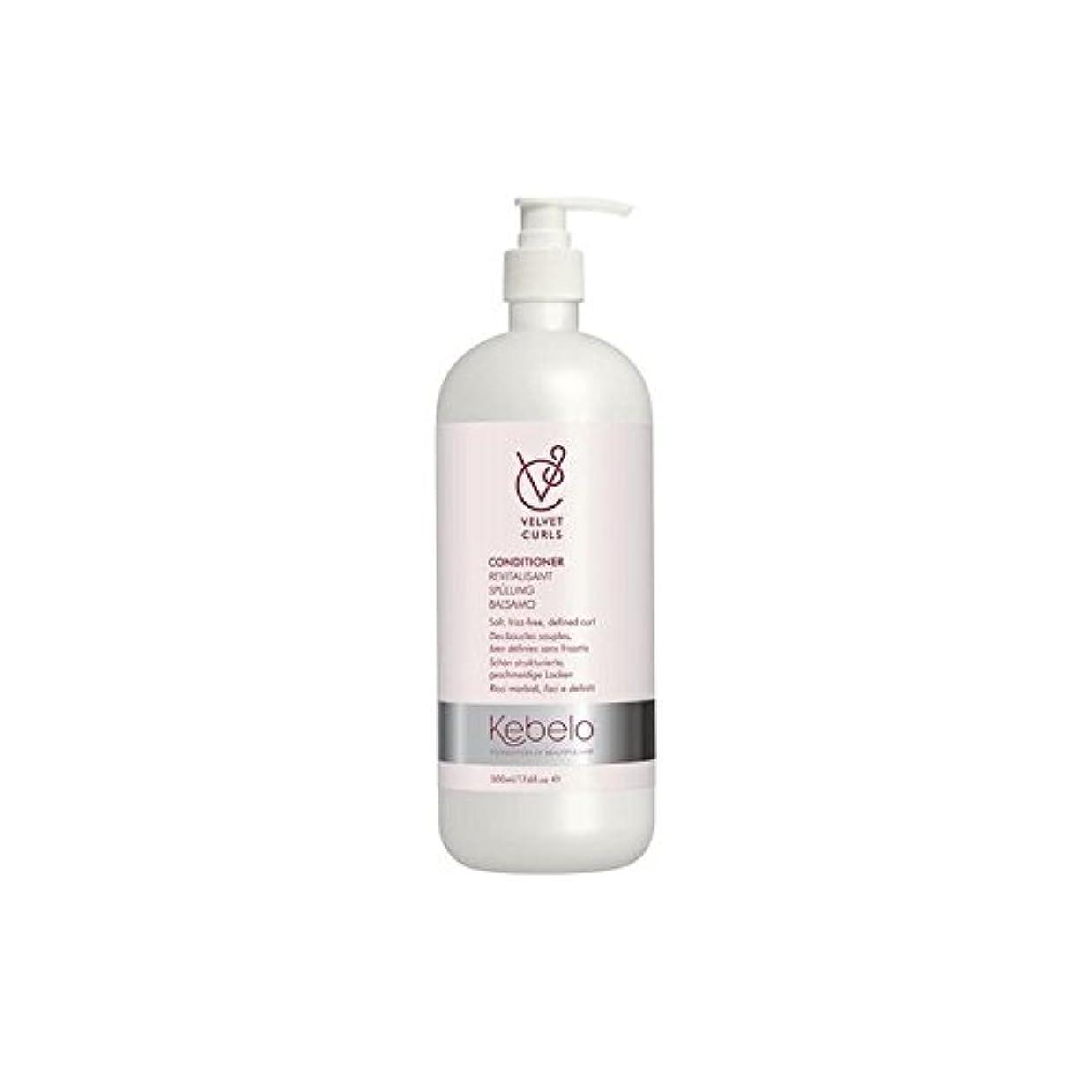 スリーブ文明化する評判Kebelo Velvet Curls Conditioner (500ml) - ベルベットのカールコンディショナー(500ミリリットル) [並行輸入品]