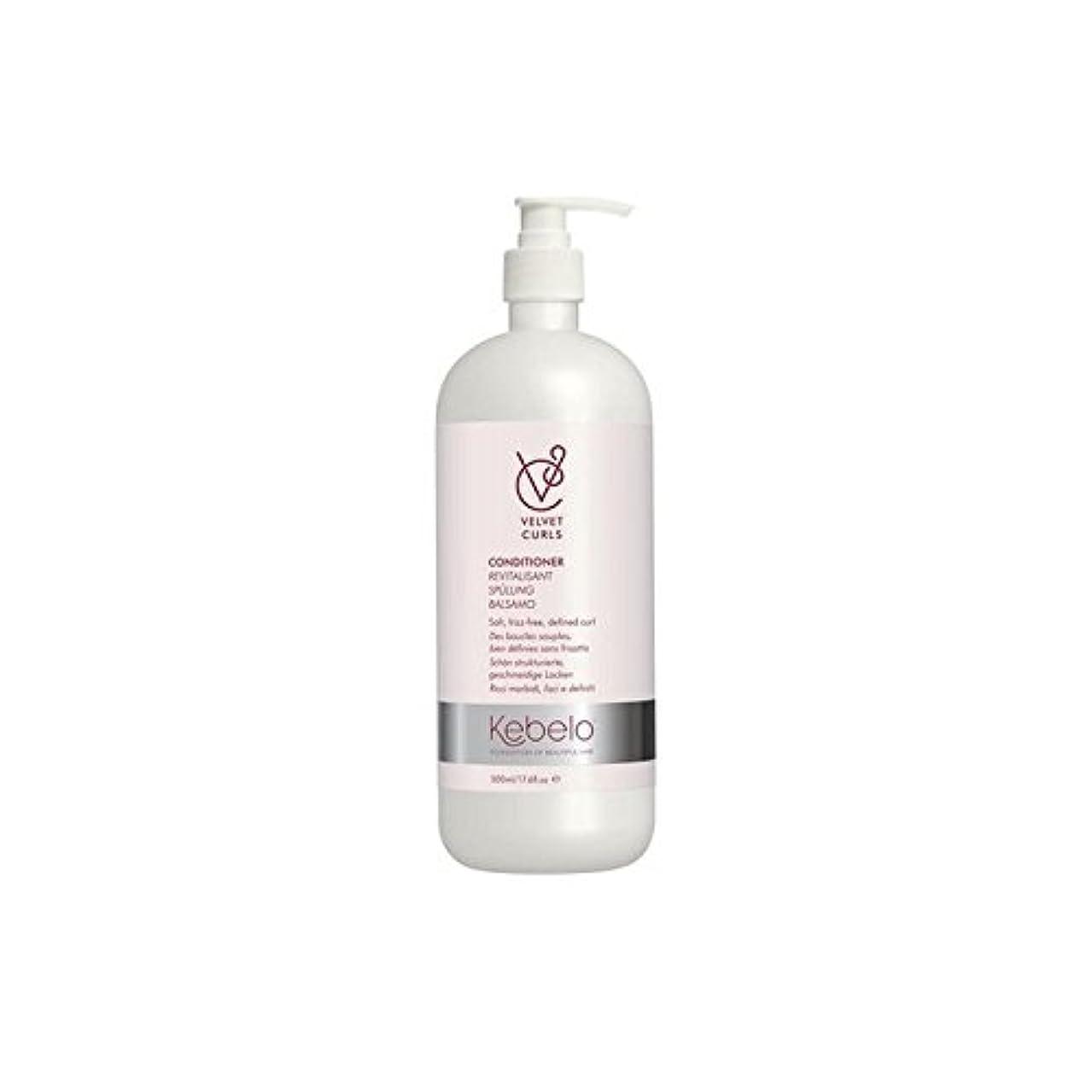 夕食を作るプーノ類推Kebelo Velvet Curls Conditioner (500ml) (Pack of 6) - ベルベットのカールコンディショナー(500ミリリットル) x6 [並行輸入品]