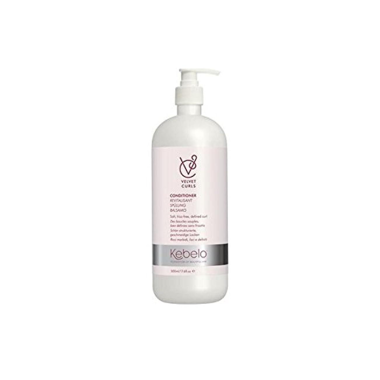 構成員梨レコーダーKebelo Velvet Curls Conditioner (500ml) (Pack of 6) - ベルベットのカールコンディショナー(500ミリリットル) x6 [並行輸入品]
